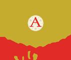 Άρωγμον  |  Arogmon  | Εκδηλώσεις | arogmon.gr Logo